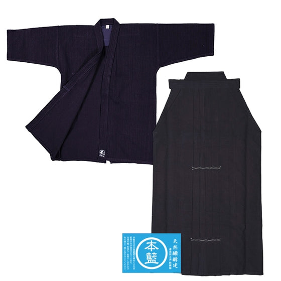 The single-layer dogi and 6000 hakama seen flat.