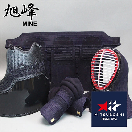 The deluxe konkawa deerskin variation of the mitsuboshi mine bogu.