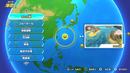 NSW ACE ANGLER FISHING SIMULATION GAME (ASIAN)