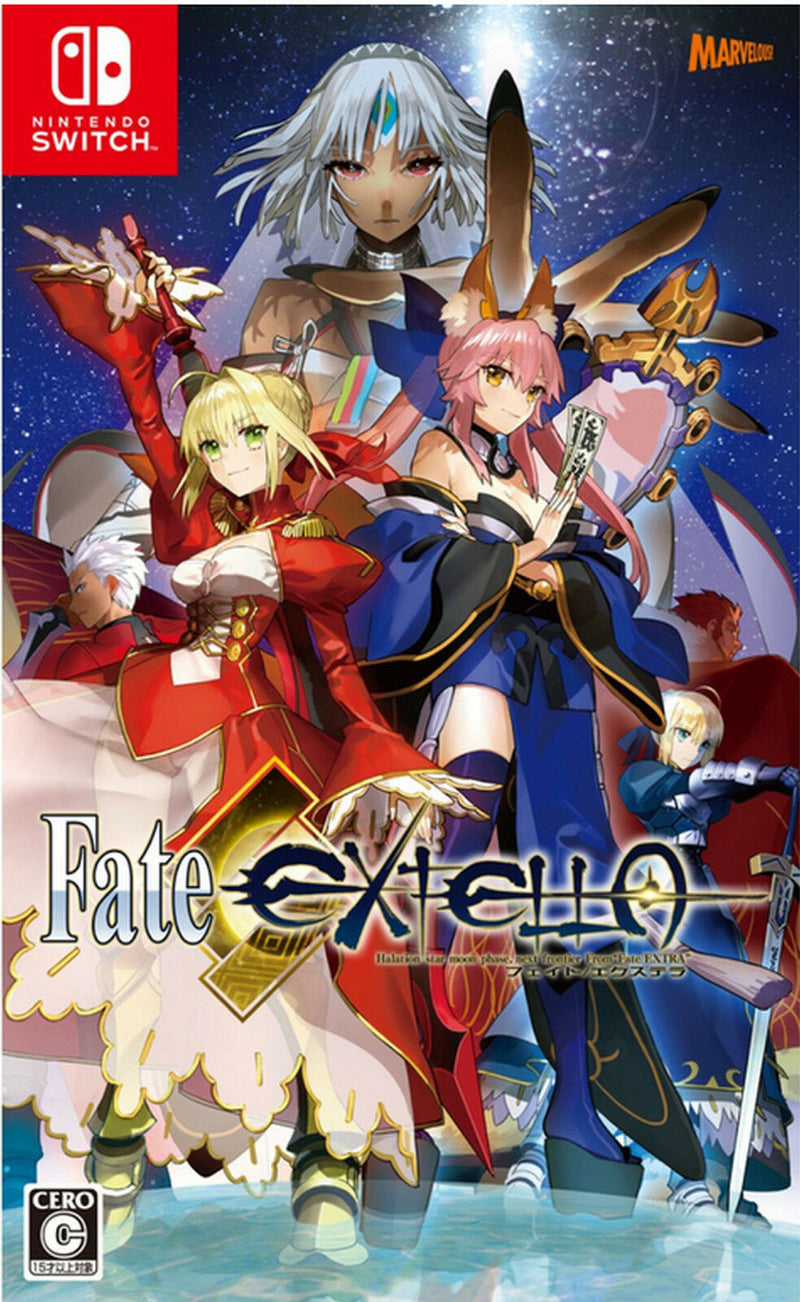 NSW FATE/EXTELLA THE UMBRAL STAR (JPN)