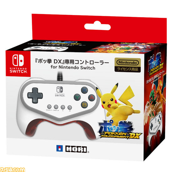 HORI NSW POKKEN TOURNAMENT DX CONTROLLER JPN (NSW-063)