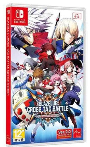 NSW BLAZBLUE CROSS TAG BATTLE SPECIAL EDITION (ASIAN)