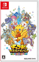 NSW CHOCOBOS MYSTERY DUNGEON EVERYBUDDY (JAP/ENG)
