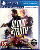 PS4 BLOOD & TRUTH VR ALL (ASIAN)