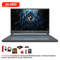 MSI STEALTH 15M A11UEK-016PH (CARBON GRAY) GAMING LAPTOP PREORDER DOWNPAYMENT