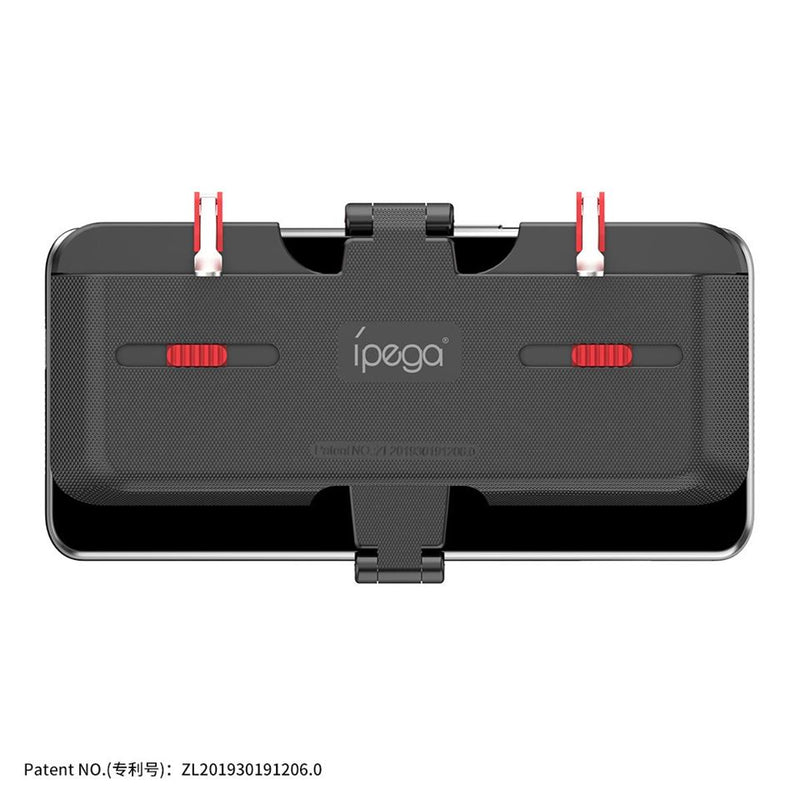 IPEGA TRIGGER BUTTON FOR TPS GAMES (FOR IPHONE/ANDROID) (PG-9137)