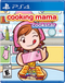 PS4 COOKING MAMA COOKSTAR ALL (ENG/FR)
