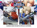 PS4 BLAZBLUE CROSS TAG BATTLE ALL