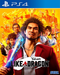 PS4 YAKUZA 7 LIKE A DRAGON W/DLC REG.3