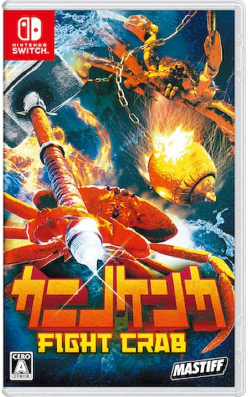 NSW FIGHT CRAB (ASIAN) (JAP COVER)