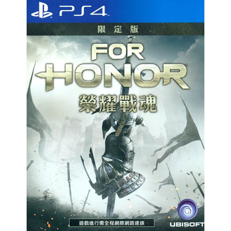 PS4 FOR HONOR REG.3 (CHI VER.)