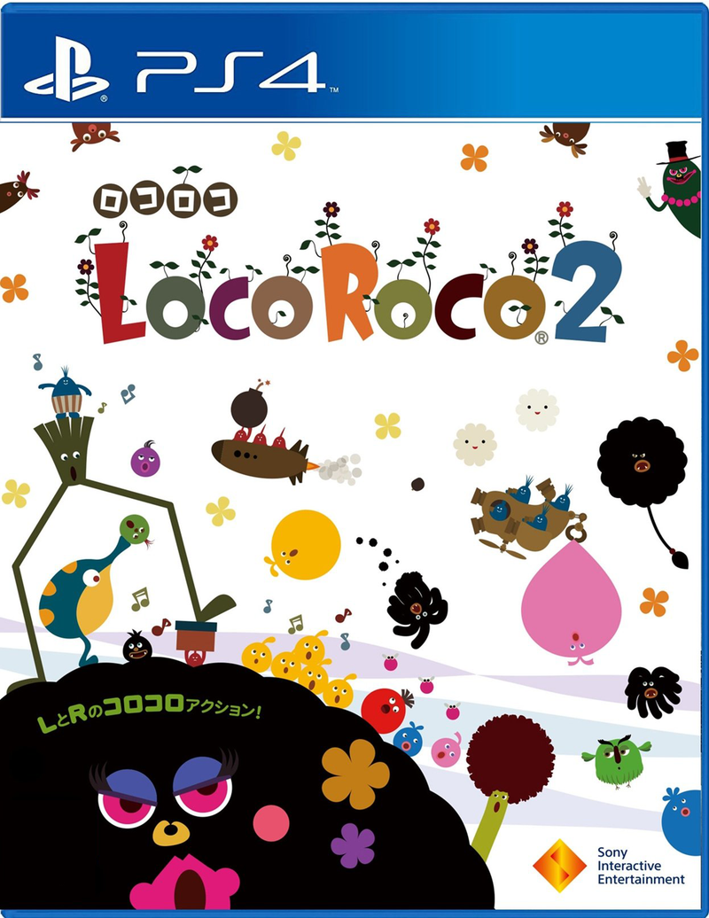 PS4 LOCOROCO 2 REMASTERED (ENG/ TC VER.)