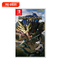 NSW MONSTER HUNTER RISE STANDARD EDITION PRE-ORDER DOWNPAYMENT