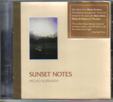 Michio Kurihara / Sunset Notes CD