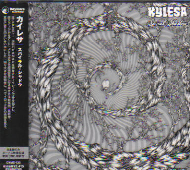 Kylesa / Spiral Shadow