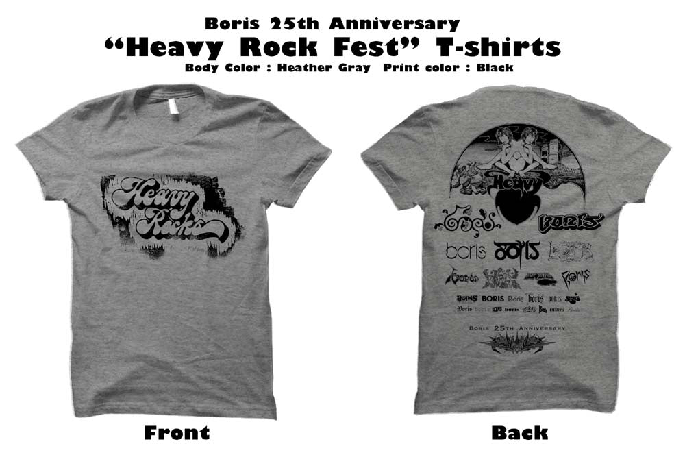 Boris / Heavy Rock Fest T-shirt (S,Mのみ)