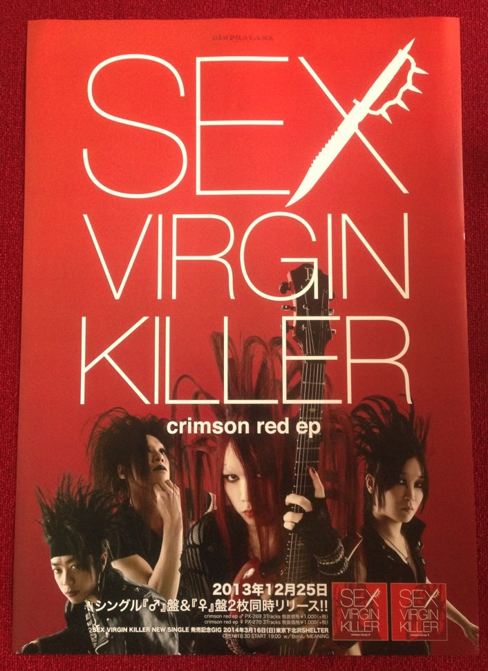 SEX VIRGIN KILLER / crimson red ep Poster