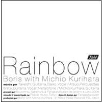 Boris with Michio Kurihara / Rainbow CD
