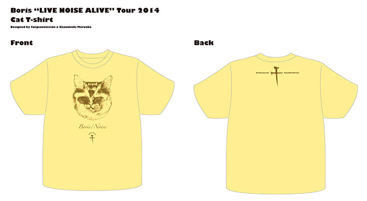 Boris / Noise Cat Yellow T-shirt Sのみ (残少)