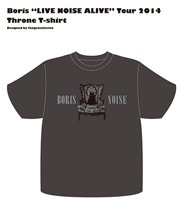 Boris / Silver Ink Noise Charcoal T-shirt Sのみ