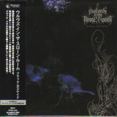 Wolves In The Throne Room / Black Cascade