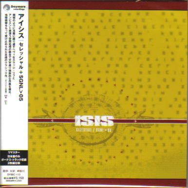 ISIS / Celestial / SGNL>05