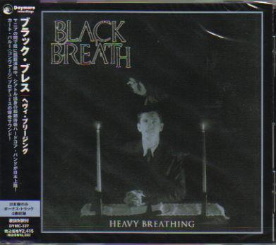 BLACK BREATH / HEAVY BREATHING