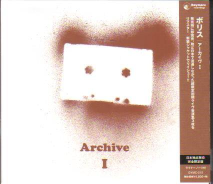 Boris / Archive I