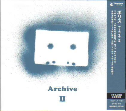 Boris / Archive II