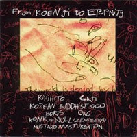 V.A. / From Koenji to Eternity CD
