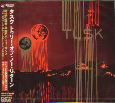 Tusk / Tree of no Return