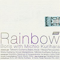 Boris with Michio Kurihara / Rainbow LP