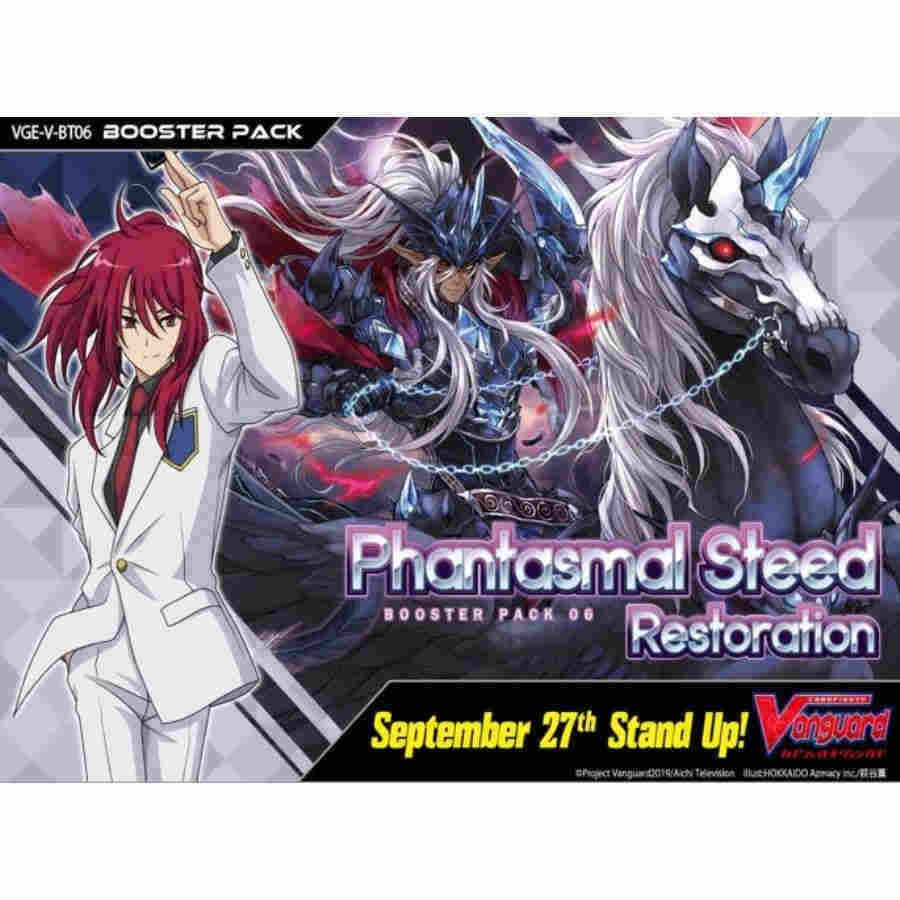 CARDFIGHT!! VANGUARD: V BOOSTER 06 - PHANTASMAL STEED RESTORATION | All About Games
