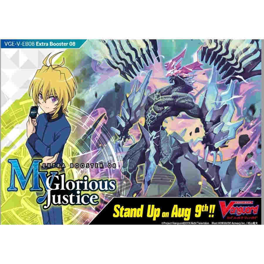 CARDFIGHT!! VANGUARD: EXTRA BOOSTER 8 - MY GLORIOUS JUSTICE | All About Games