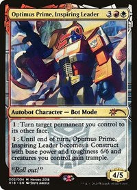 Optimus Prime, Inspiring Leader [Unique and Miscellaneous Promos] | All About Games