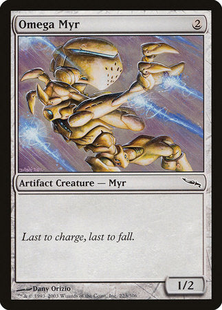Omega Myr [Mirrodin] | All About Games