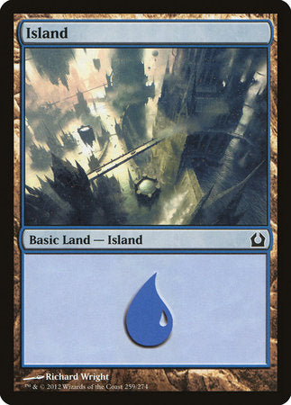 Island (259) [Return to Ravnica] | All About Games
