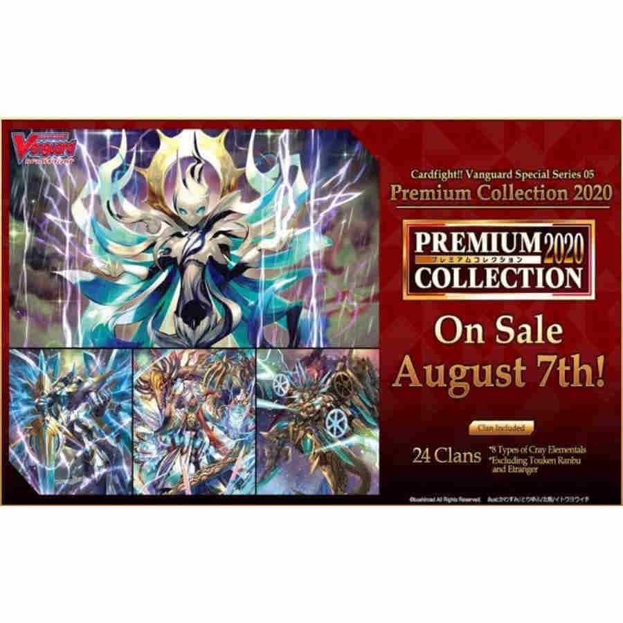 CARDFIGHT!! VANGUARD: PREMIUM COLLECTION 2020 | All About Games