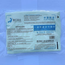 Load image into Gallery viewer, Jun Jiang Disposable Operating Gown (High Performance)
