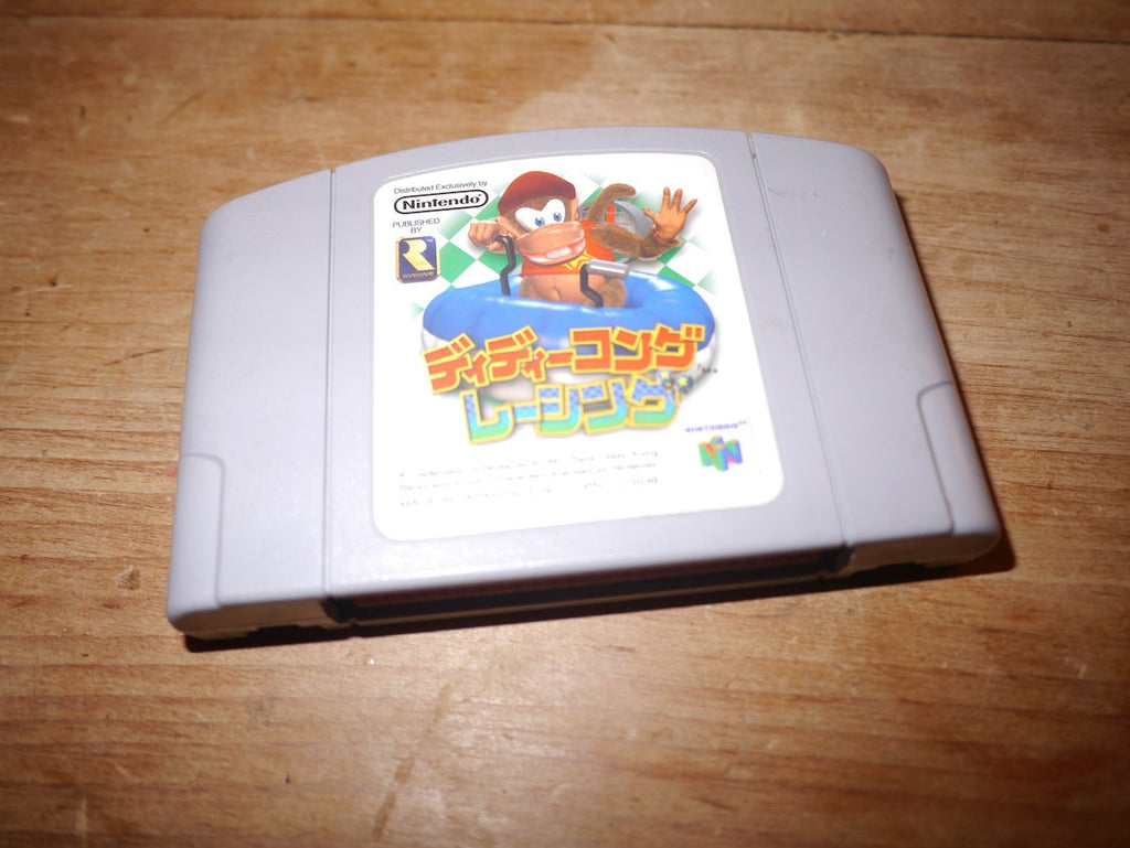 Diddy Kong Racing (Japanese N64)