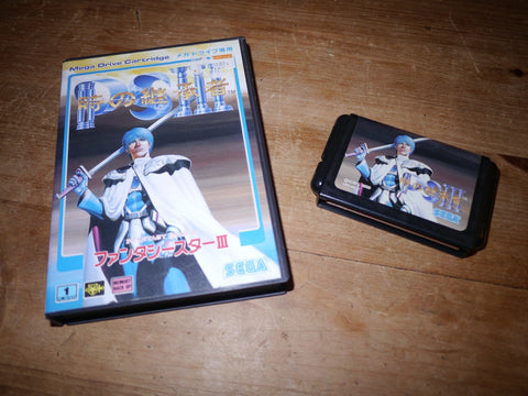 Phantasy Star 3 (Japanese Mega Drive)