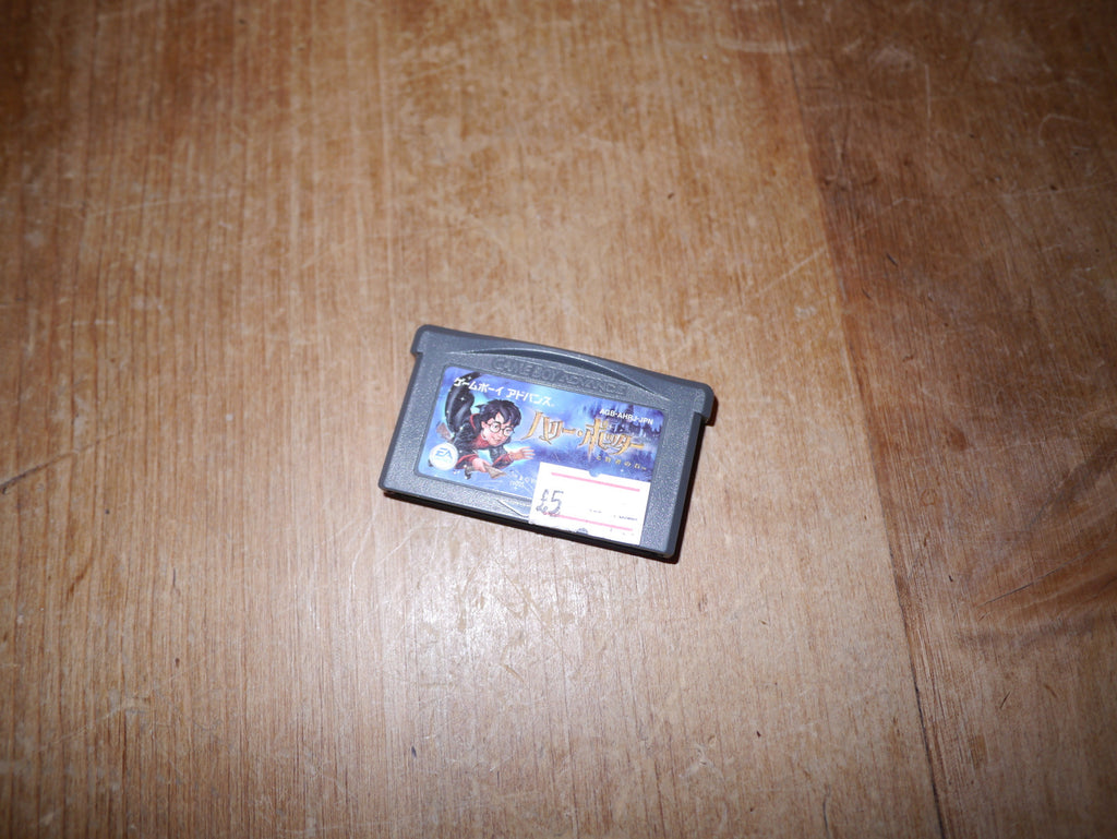 Harry Potter (Japanese Game Boy Advance)