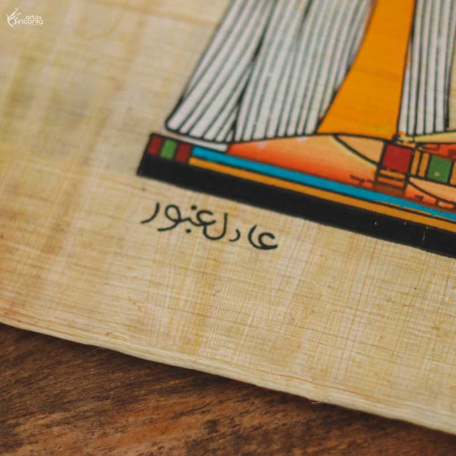 handmade-egyptian-papyrus-paper-painting-art-decoration-papel-artesanal-papiro-egipcio-decoracao-parede-autenticado
