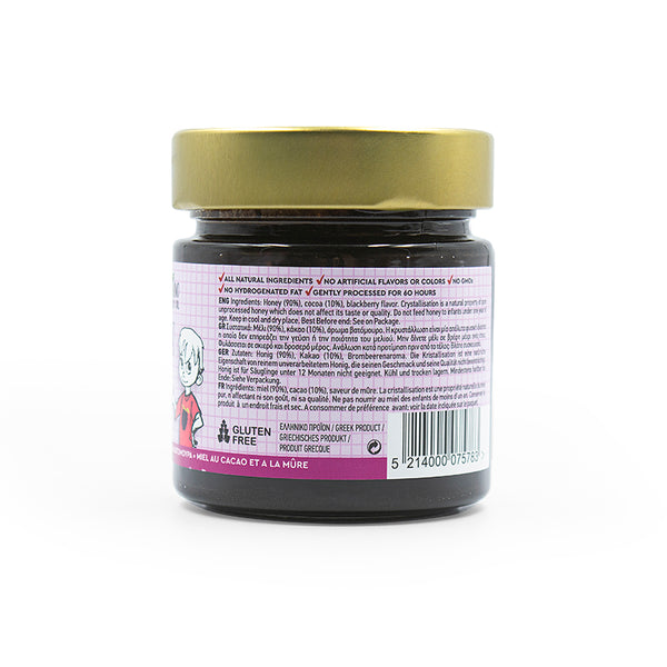 Honey with Cocoa & Blackberries Spread 300g