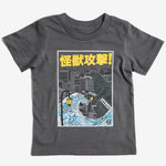 Load image into Gallery viewer, Toddler Kaiju Tee