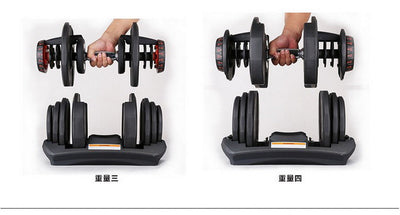 adjustable dumbbells 90 lbs