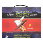 DS8000 8GB Quran The Quran Learning Pen