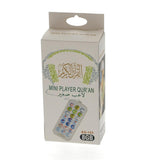 Muslim Holy Quran Audio, Quran Full Download MP3 Bluetooth Mini Portable Quran Speaker -SQ-103