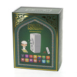 SQ-669 Quran Speaker with Wireless Contral