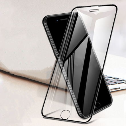 200D Curved Edge Protective Tempered Glass